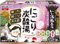 """Hakugen """"Hakugen Earth - Банное путешествие"""" Увлажняющая соль для ванны с восстанавливающим эффектом на основе углекислого газа с гиалуроновой кислотой (с ароматами яблока, леса, груши и сакуры), 45 гр.*16 таблеток."""