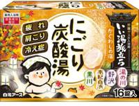 """Hakugen """"Hakugen Earth - Банное путешествие"""" Увлажняющая соль для ванны с восстанавливающим эффектом на основе углекислого газа с гиалуроновой кислотой, с ароматами гвоздики, винограда, мандарина, свежих трав, 45 гр.*16 табл."""