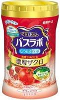 """HAKUGEN """"Hakugen Earth - Hers Bath Labo"""" Увлажняющая соль для ванны с восстанавливающим эффектом с гиалуроновой кислотой, с ароматом граната, банка 640 гр."""