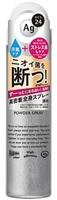 "SHISEIDO ""Ag DEO24"" Спрей дезодорант-антиперспирант с ионами серебра без запаха, 40 гр."