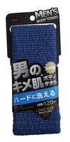 "Aisen ""Men's Skin Texture"" Мужская мочалка для тела, жёсткая, удлиненная, 25 х 120 см, 1 шт."
