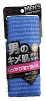 "AISEN ""Men's Skin Texture"" Мужская мочалка для тела, жёсткая, удлиненная, 30 х 120 см, 1 шт."