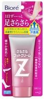 "KAO ""Biore Z"" Крем-дезодорант для ног с разглаживающим эффектом, аромат свежести, 50 гр."
