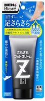 "KAO ""Men's Biore Z"" Крем-дезодорант для ног с разглаживающим эффектом, аромат свежести, туба 50 гр."