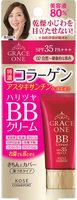"""Kose Cosmeport """"Grace One"""" Увлажняющий BB-крем для лица """"Все в одном"""", после 50 лет, натуральный бежевый, SPF35, туба 50 гр."""