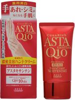 """KOSE Cosmeport """"Coenrich Q10"""" Крем для рук и ногтей с коэнзимом Q10 и астаксантином, 60 гр."""