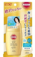 """KOSE Cosmeport """"Suncut"""" Солнцезащитное молочко для лица и тела, SPF50, + суперводоотталкивающее, 60 гр."""