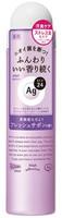 """SHISEIDO """"Ag Deo 24"""" Дезодорант с ионами серебра, аромат свежести, спрей 40 гр."""