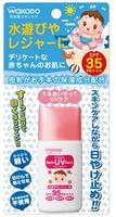 "WAKODO ""Milufuwa"" Детский солнцезащитный крем, SPF 33, 30 гр."