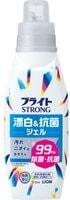 """LION """"Bright STRONG - Супер Яркость""""Гель-отбеливатель кислородный для стойких загрязнений, с антибактериальным эффектом, 510 мл."""