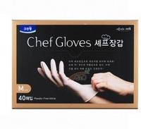 Clean wrap Перчатки для приготовления пищи, тонкие, неопудренные, белые, размер М, 40 штук.