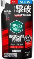 """KAO """"Resesh EX Deodorant Power"""" дезодорант для спортивной и рабочей одежды, с ароматом дикого дуба, запасной блок, 310 мл."""