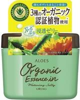 "Utena ""Aloes Organic Essence In"" Увлажняющий гель для лица и тела с соком алоэ вера, 230 гр."