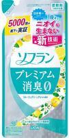 """Lion """"Soflan Premium Deodorizer Zero"""" Кондиционер для белья защищающий от неприятного запаха, сочный и свежий фруктовый аромат, 450 мл."""