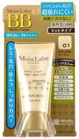 "Meishoku ""Moisture Essense Cream"" Увлажняющий тональный крем - эссенция (тон ""натуральный бежевый""). (SPF 40 PA+++). С матирующим эффэктом, 33 гр."