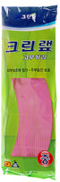 Clean Wrap Перчатки латексные, размер М, длина 40 см.! (выше локтя) + суперпрочность!