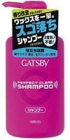 """Mandom """"Gatsby Perfect Clear shampoo"""" Мужской шампунь для экстрасильного очищения волос и кожи головы с охлаждающим эффектом против перхоти, 400 мл."""