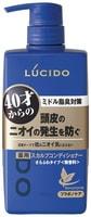 """Mandom """"Lucido Hair&Scalp Conditioner"""" Мужской кондиционер снимающий раздражение и удаляющий неприятный запах с кожи головы с антибактериальным эффектом и флавоноидами - для мужчин после 40 лет, 450 мл."""
