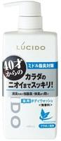 """Mandom Мужское жидкое мыло """"Lucido Deodorant Body Wash"""" для нейтрализации неприятного запаха с антибактериальным эффектом и флавоноидами - для мужчин после 40 лет, 450 мл."""
