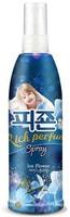 """Pigeon """"Rich Perfume Spray"""" Кондиционер для белья - парфюмированный спрей с ароматом «Ледяной цветок», 200 мл."""
