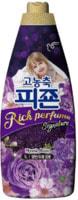 """Pigeon """"Rich Perfume SIGNATURE"""" Кондиционер для белья - парфюмированный супер-концентрат с ароматом «Тайны дождя», 1 л."""
