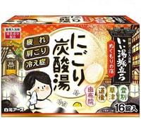 """Hakugen """"Hakugen Earth - Банное путешествие"""" Увлажняющая соль для ванны с восстанавливающим эффектом на основе углекислого газа ( с ароматами кипариса, юдзу, османтуса, сливы), 45 гр.*16 таблеток."""