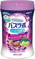 """HAKUGEN """"Hakugen Earth - Hers Bath Labo"""" Увлажняющая соль для ванны с восстанавливающим эффектом с гиалуроновой кислотой, с ароматом лаванды, банка 680 гр."""