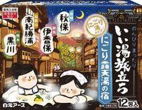 """HAKUGEN """"Hakugen Earth - Банное путешествие"""" Увлажняющая соль для ванны с восстанавливающим эффектом с экстрактами рисовых отрубей и имбиря (с ароматами сандалового дерева, гардении, цитруса и свежей травы), 25 гр*12 пакетов."""