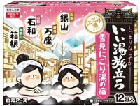 """HAKUGEN """"Hakugen Earth - Банное путешествие"""" Увлажняющая соль для ванны с восстанавливающим эффектом с экстрактами мандарина и полыни (с ароматами цитруса, мандарина, леса и цветов персика), 25 гр*12 пакетов."""
