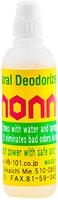 "Flora Co LTD ""Nioinonno - Ниойнонно"" – биологический уничтожитель запаха, 6 мл."