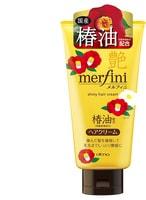 """Utena """"Merfini"""" Крем молочный для укладки и питания волос с аминокислотами, маслом ши и камелии, с термо и UV-защитой, 150 гр."""