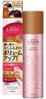 UTENA Быстродействующий оттеночный спрей для увеличения прикорневого объема и тонирования волос, для женщин, светло-коричневый, 100 гр.