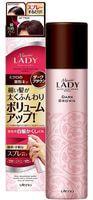 UTENA Быстродействующий оттеночный спрей для увеличения прикорневого объема и тонирования волос, для женщин, тёмно-коричневый, 100 гр.
