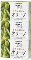 COW Натуральное увлажняющее мыло с оливковым маслом, 3 шт. по 100 гр.