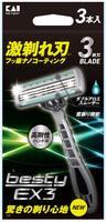 """KAI """"Besty EX 3"""" Одноразовый бритвенный станок с плавающей головкой, 3 лезвиями, увлажняющеми и приподнимающеми волоски полосками, 4 шт."""