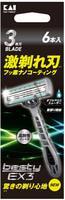 """KAI """"Besty EX 3"""" Одноразовый бритвенный станок с плавающей головкой, 3 лезвиями, увлажняющеми и приподнимающеми волоски полосками, 8 шт."""