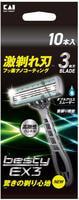 """KAI """"Besty EX 3"""" Одноразовый бритвенный станок с плавающей головкой, 3 лезвиями, увлажняющеми и приподнимающеми волоски полосками, 12 шт."""
