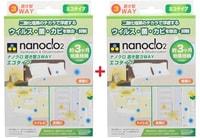 """PROTEX """"Nanoclo2"""" Блокатор вирусов для помещений, контейнер с крючком, 2 шт."""