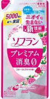 """Lion """"Soflan Premium Deodorizer Zero"""" Кондиционер для белья защищающий от неприятного запаха, аромат розовой розы, пиона и туберозы с нотами малины и персика, сменная упаковка, 450 мл."""