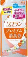 """Lion """"Soflan Premium Deodorizer Zero"""" Кондиционер для белья защищающий от неприятного запаха, натуральный аромат цветочного мыла, сменная упаковка, 450 мл."""