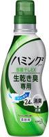 """KAO """"Hamming Fine EX"""" Концентрированный кондиционер-смягчитель для белья с антибактериальным и дезодорирующим эффектом и ароматом лайма, 540 мл."""