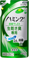 """KAO """"Hamming Fine EX"""" Концентрированный кондиционер-смягчитель для белья с антибактериальным и дезодорирующим эффектом и ароматом лайма, сменная упаковка, 450 мл."""