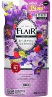 """KAO """"Flare Fragrance Dressy & Berry"""" Кондиционер-смягчитель для белья с ароматом цветов и ягод, сменная упаковка, 480 мл."""
