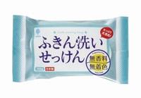 KOKUBO Мыло для стирки кухонных принадлежностей, без ароматизаторов и красителей, 150 гр.