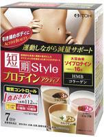 """ITOH KANPO PHARMACEUTICAL """"Slim Beauty Style - Active Beauty"""" Диетический коктейль для похудения, с соевым протеином - заменитель еды, 7 пакетиков (на 7 дней)."""