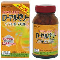 "Itoh Kanpo Pharmaceutical ""Royal Jelly"" Маточное молочко, 180 капсул."