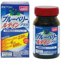 "Itoh Kanpo Pharmaceutical ""Blueberry +Lutein"" Черника с Лютеином и витамином А, 60 капсул на 20 дней."