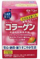 "Itoh Kanpo Pharmaceutical ""Sapril collagen"" Саприл Коллаген, со вкусом манго, 30 саше-пакетов на 30 дней."