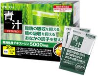 "Itoh Kanpo Pharmaceutical ""Metapro Aojiru"" Метапро Аодзиру - зелёный сок на основе шести растений, 30 пакетиков по 8 гр., на 30 дней."