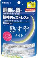 "ITOH KANPO PHARMACEUTICAL ""Deep Sleep Night"" Средство для спокойствия и крепкого сна ""Спокойный Сон"", 80 таблеток."